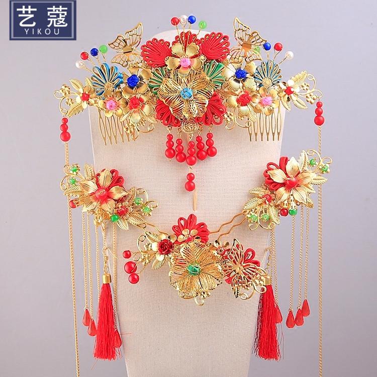 藝蔻新娘古裝頭飾中式秀禾服發飾套裝結婚鳳冠龍鳳褂配飾婚禮首飾