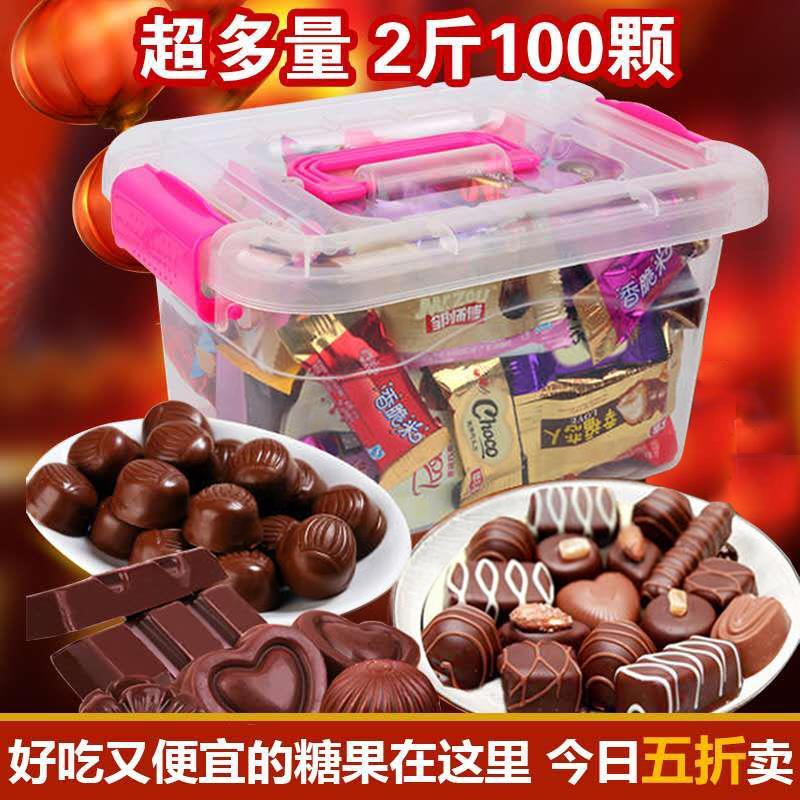 醇黑散装巧克力儿童盒装夹心糖果网红代可可脂网红多口味抖音零食