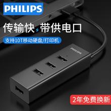 英国フィックH6は、4つのUSBスプリッタマルチインタフェースアップルのノート型-Cコンバータインタフェースエキスパンダー外部のUSP多機能USBHUB多孔ハブアダプタケーブルをドラッグ高速USBデバイスタイプ-Cアップルのラップトップ4つの多機能USBポート拡張ハブハブのUSBアダプタをドラッグ