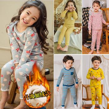 儿童保暖内衣套装加绒加厚家居服睡衣秋冬季男童女童宝宝秋衣秋裤