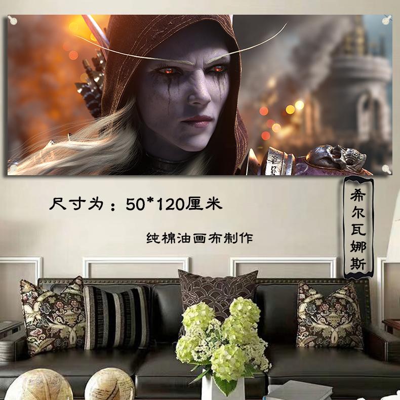WOW魔兽世界8.0C部落女王希尔瓦娜斯+联盟国王安度因油画布装饰画