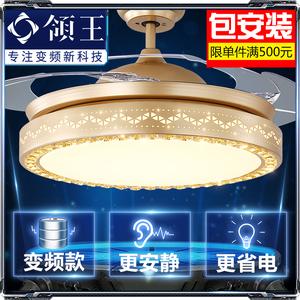 领王隐形风扇灯吊扇灯 餐厅客厅卧室吸顶灯家用带水晶的电扇吊灯