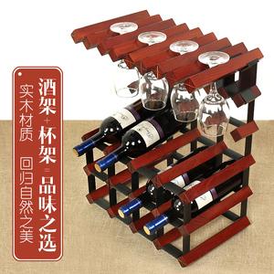 酒架实木酒杯架摆件创意酒架餐厅欧式酒杯架高脚杯架悬挂葡萄酒架