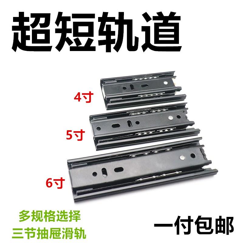 Damping slideway three section sliding pull basket mm bookcase rail kitchen cabinet stainless steel sliding rail buffer pulley