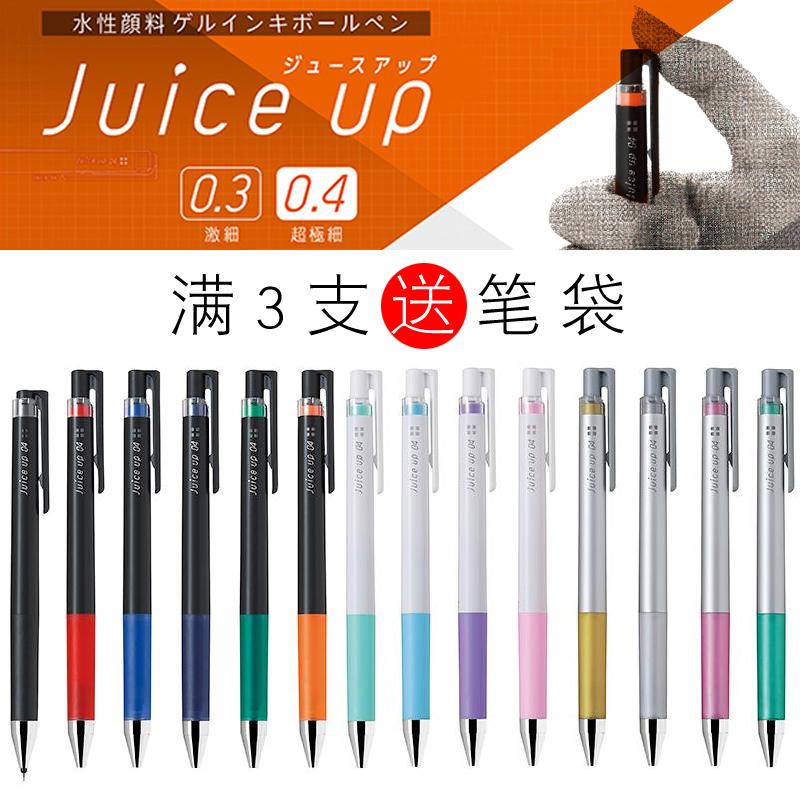 日本PILOT百乐JUICE UP新果汁笔0.4升级版多彩中性笔LJP-20S4热销22件正品保证