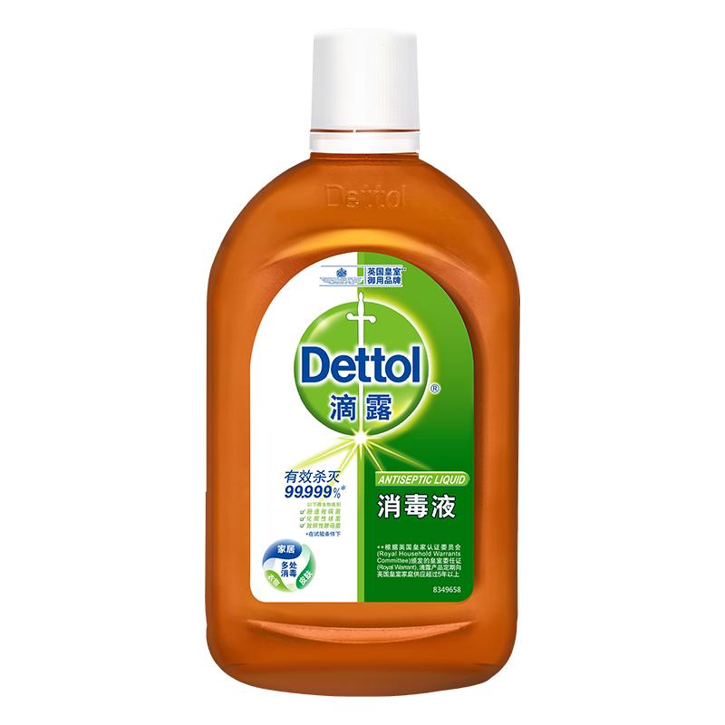 滴露消毒液500ml 家用杀菌室内玩具宠物衣物除菌液洗衣消毒水