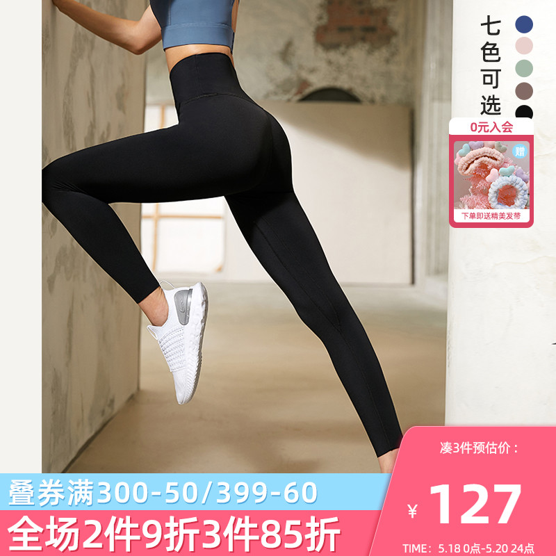 Crazy Lori Yoga Pants women wear high waist hip lift summer quick dry exercise tights women Yoga Fitness pants