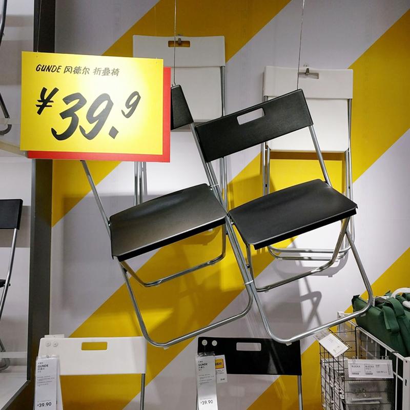 宜家冈德尔小办公椅塑料折叠靠背电脑椅子简约经济型单人女生两用