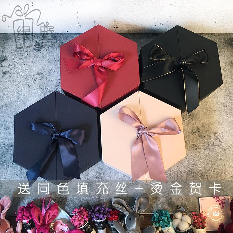 精美红色六边形生日礼物盒礼品盒10-21新券