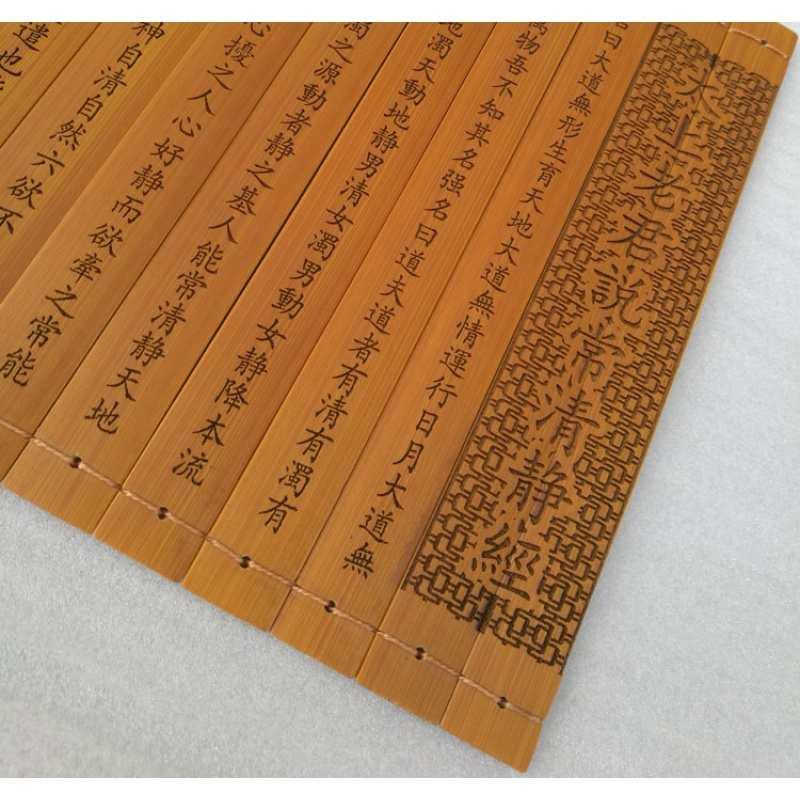 Бамбуковые доски на заказ Артикул 618314855212