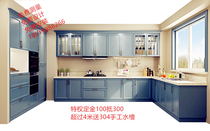 Beijing cabinet custom quartz stone stainless steel table top modern simple economic cabinet solid wood open