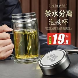 双层隔热玻璃杯男士个人专用高档水杯带把办公室带盖泡茶杯子男生