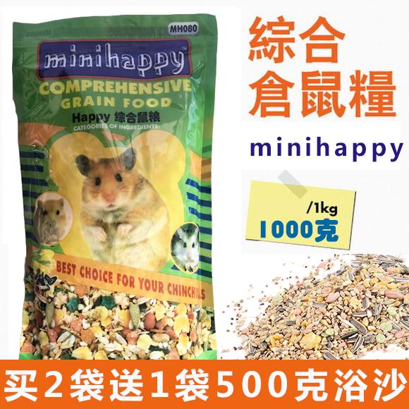 [小茗宠物生活馆饲料,零食]综合仓鼠粮1kg/2斤仓鼠用品金丝熊yabo228812件仅售15.9元