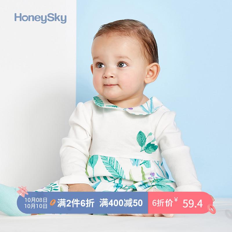 热销32件包邮honeysky 婴儿衣服春秋装新生长袖对襟套头连身衣宝宝纯棉连体衣