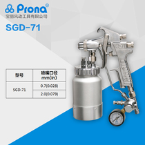 Taiwan Polaroid Prona Spray Gun tool SGD-71 colorful paint spraying pressurized container tank