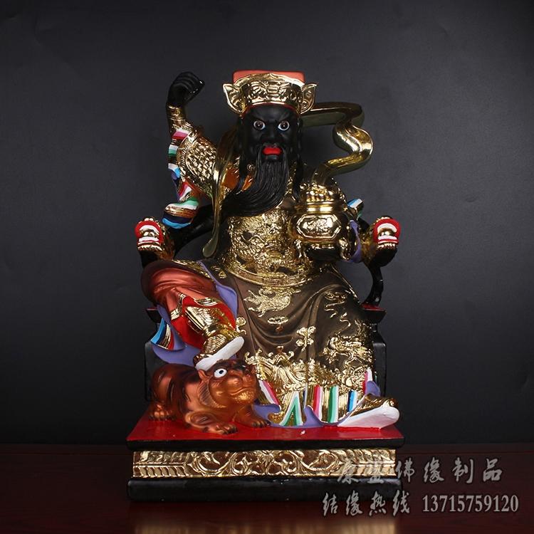 Статуи идолов Артикул 553597770204