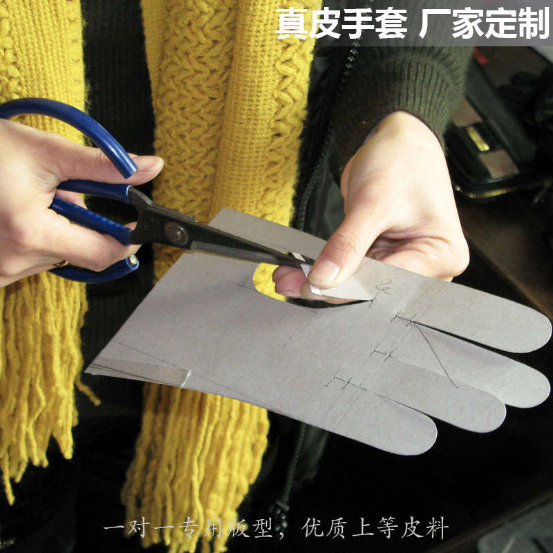 Leather gloves customized small batch driving warm prop gloves 20 years of experience