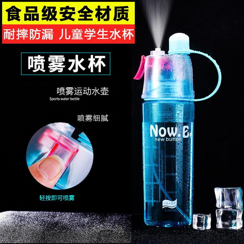 食品级安全塑料运动多功能喷水杯子
