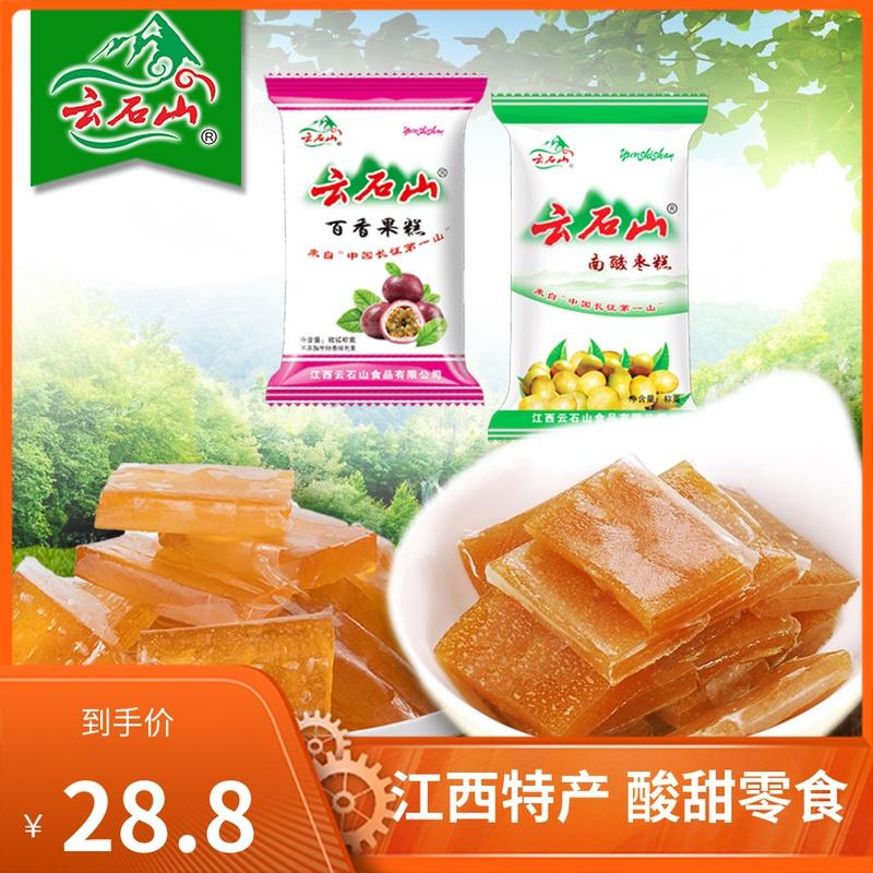 云石山南酸枣糕金桔柠檬百香果糕江西特产酸枣孕妇儿童零食500克