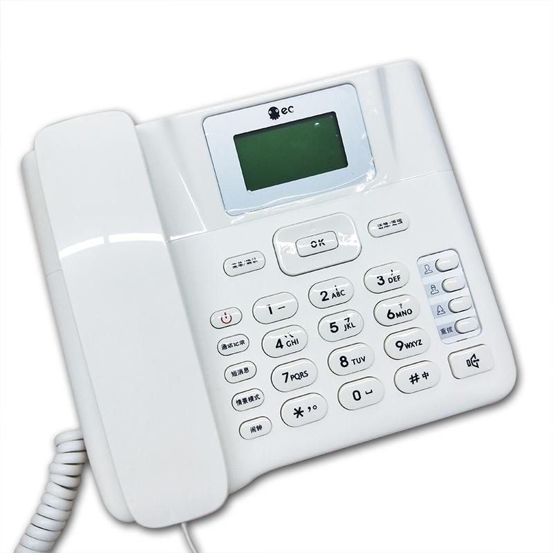 腾讯EC专用电话机座机4G联通移动电话机348.00元包邮
