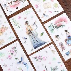 唯美古风和纸贴纸  中国风女子人物物件景观DIY日记手帐装饰贴画