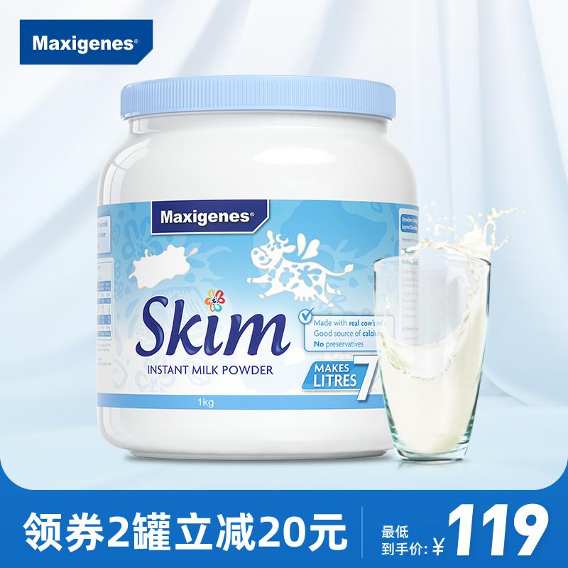 澳洲美可卓蓝胖子脱脂奶粉成人女生早餐男女士高钙低脂牛奶粉冲饮