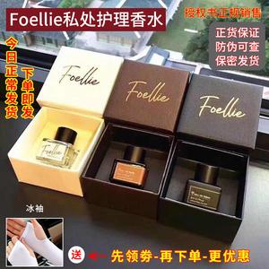 韩国foellie私处香水蜜桃味女私密处内裤专用护理调情香氛去异味