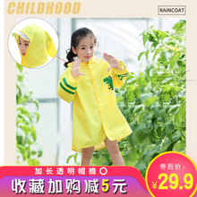 Children's raincoat girl kindergarten baby 1-3 years old boy child primary school student little girl 2-6 years old princess lovely