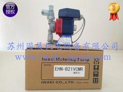 原装正品日本IWAKI易威奇电磁计量泵  EHN-B11/B16/B21/VC(VH)MR