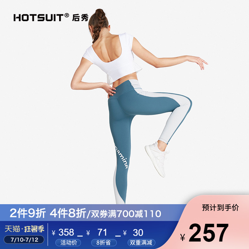 Hot suit after show Leggings women 2020 summer peach hip exercise fitness pants training Yoga Pants outside