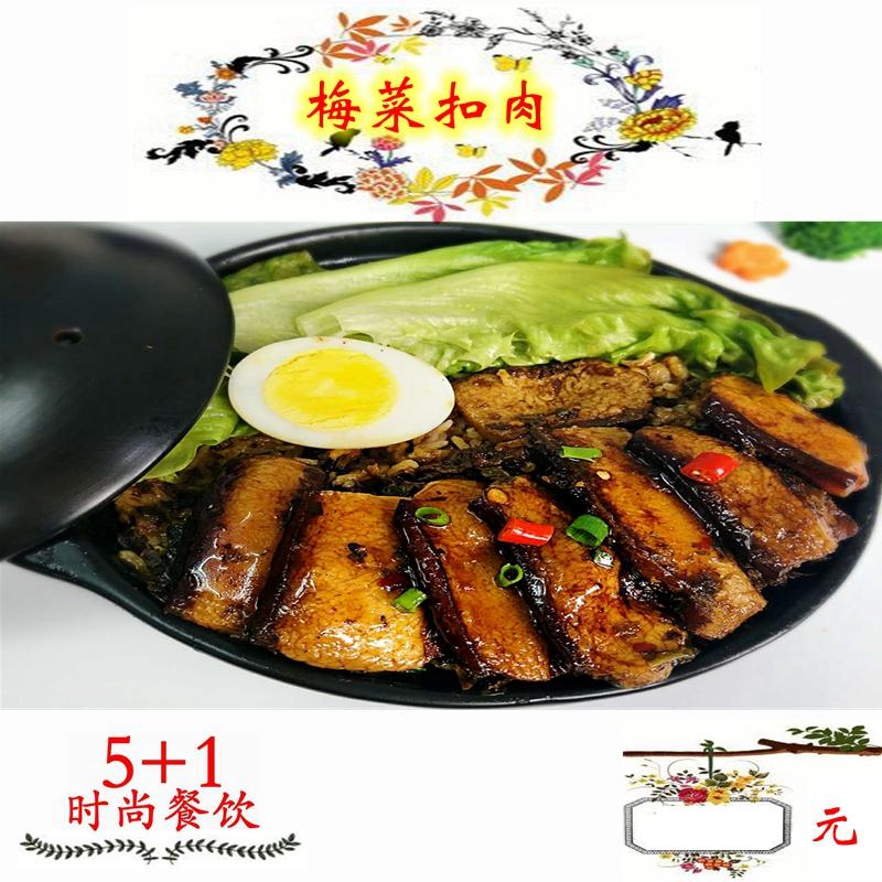 梅菜の差し引き肉とお兄さんの冷凍惣菜の簡単な丼料理は便利なおかずを包んで、インスタントご飯のファーストフードを食べます。
