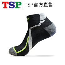 New TSP ping-pong professional sports socks thickened socks men socks towel socks suction sweat breathable 83905