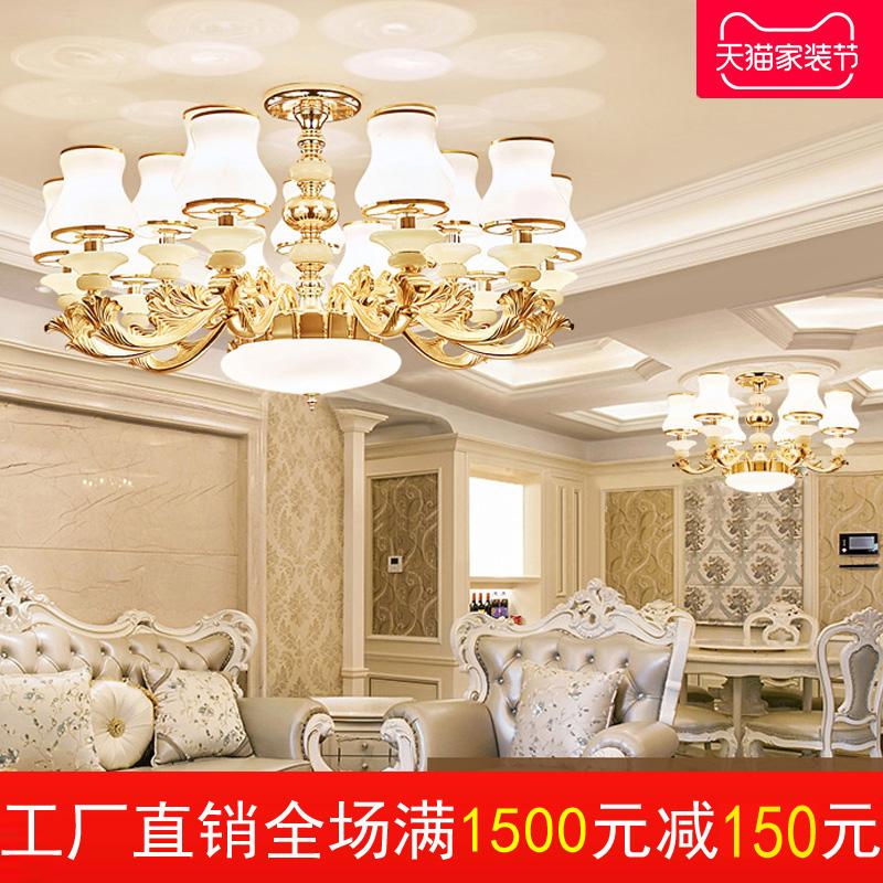 LED灯饰欧式吊灯欧普照明奢华大气客厅灯现代简约餐厅锌合金灯具