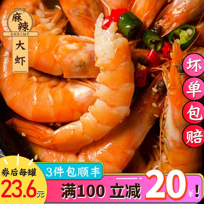 麻辣熟食即食罐装零食小龙虾大虾限时抢购