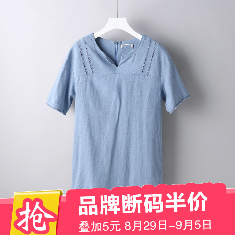 幻听◆BCR*撤柜 折扣品牌女装新款短袖连衣裙7月19日20点抢