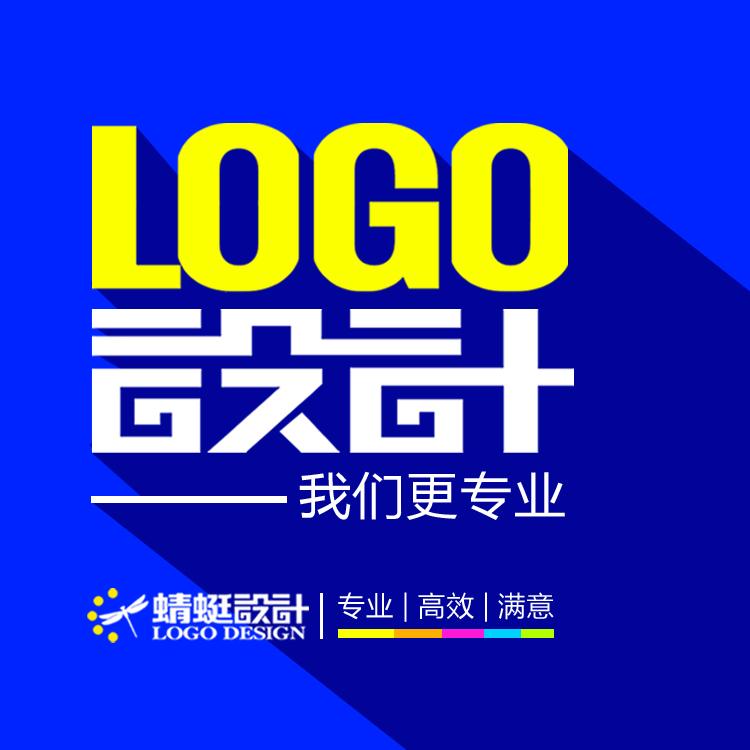 logo设计 原创 公司商标LOGO高端网红品牌设计定制企业图标志字体