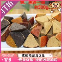 化州橘红八仙果包邮散装500g台湾正宗陈年八仙果柚子参陈皮八珍果