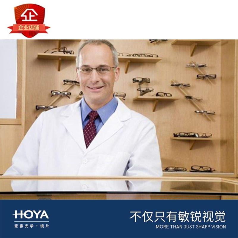 Hoya Hoya new Lexue lens 1.61 ultra thin aspheric 1.67 anti blue light with color changing myopia lens