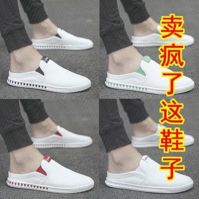 男凉鞋。多少钱