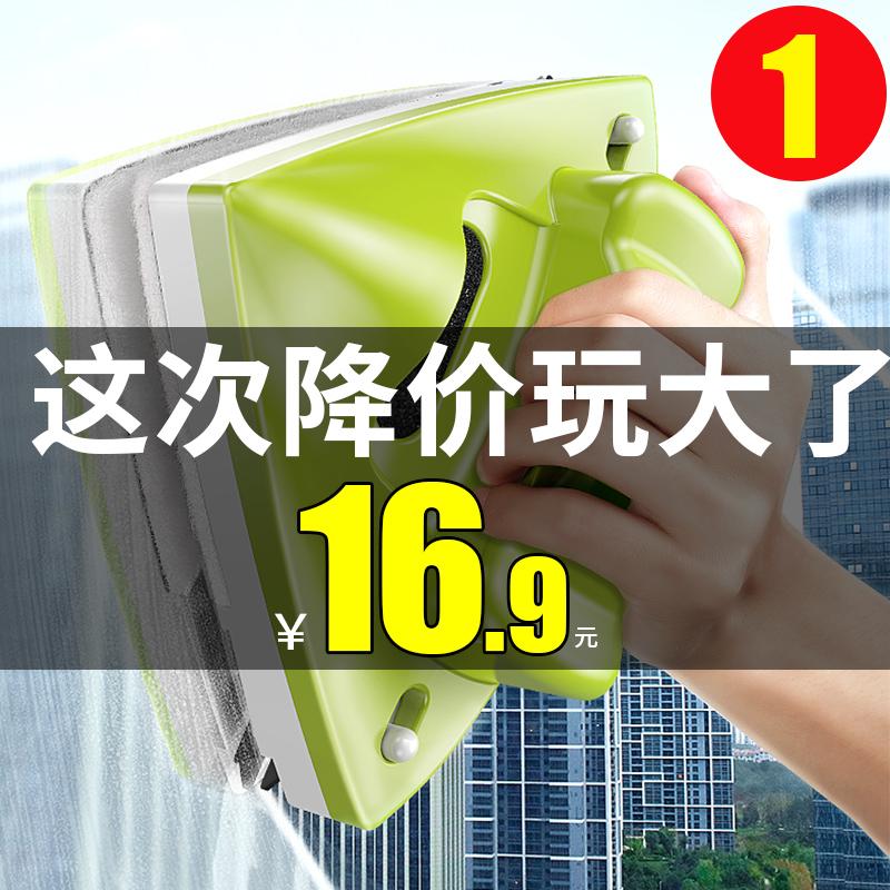 擦玻璃器雙層高層雙面擦窗戶清洗神器清潔工具高樓家用刷刮搽強磁