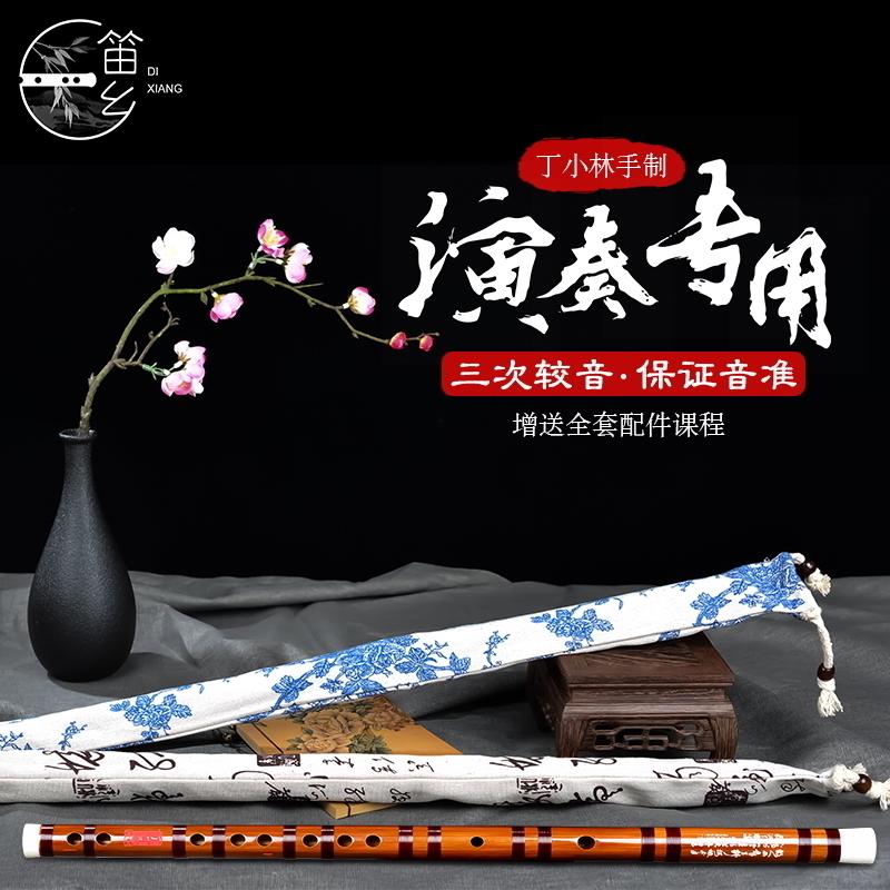 笛乡 民族笛子乐器精制舞台演奏级苦竹笛横笛 成人学生考级专用
