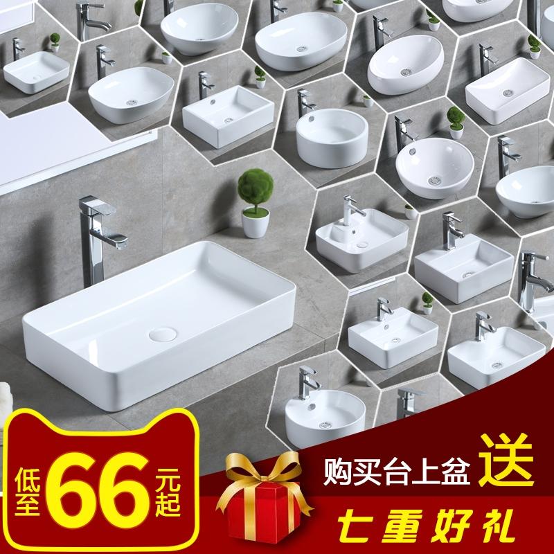 Керамический стол верх Раковина умывальник прямоугольный умывальник ванная комната тазик бассейн овальный бытовой умывальник