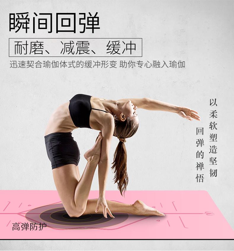 11月30日最新优惠微瑕疵天然橡胶瑜伽垫健身垫初学者防滑清仓处理可定制logo刻字