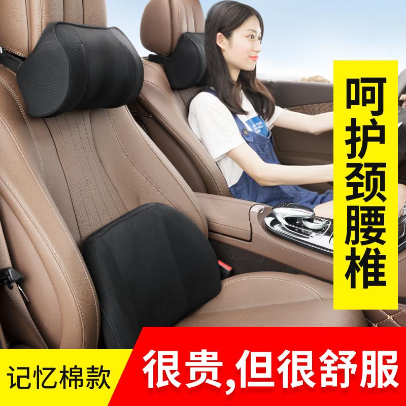 汽车用品护颈枕