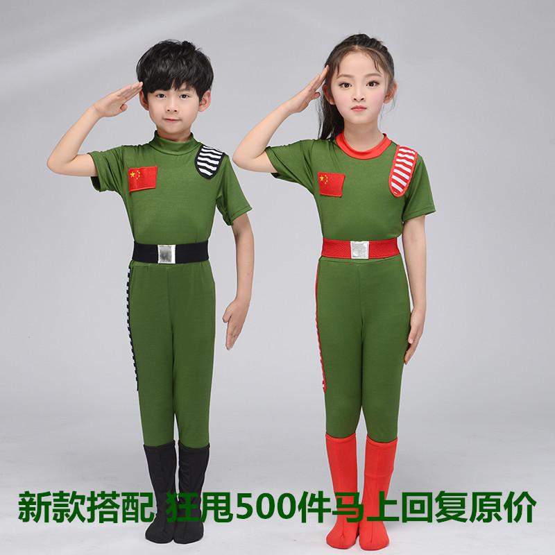 Военная униформа разных стран мира Артикул 589968150550