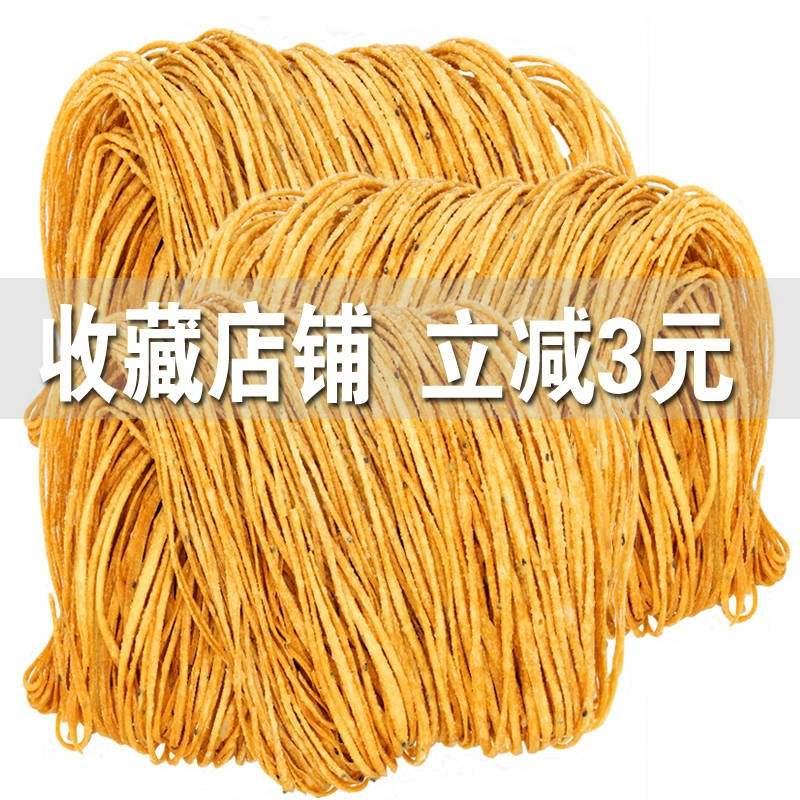 安徽河南馓子麻花金丝手工好吃的油炸散子鸡蛋面网红休闲小吃零。