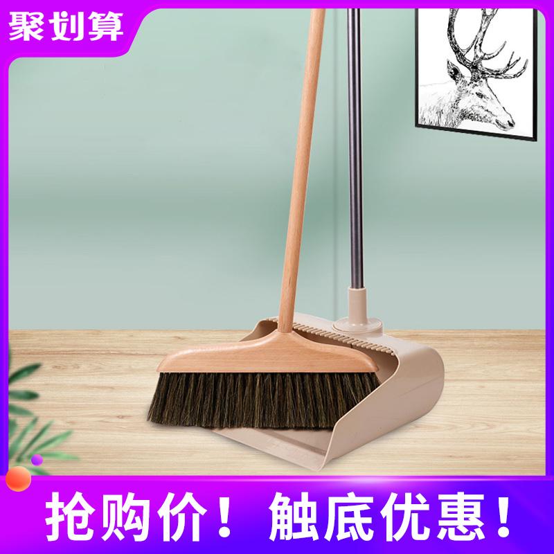 鬃毛扫把簸箕套装组合木地板扫帚软毛加厚家用不粘毛实木扫地笤帚