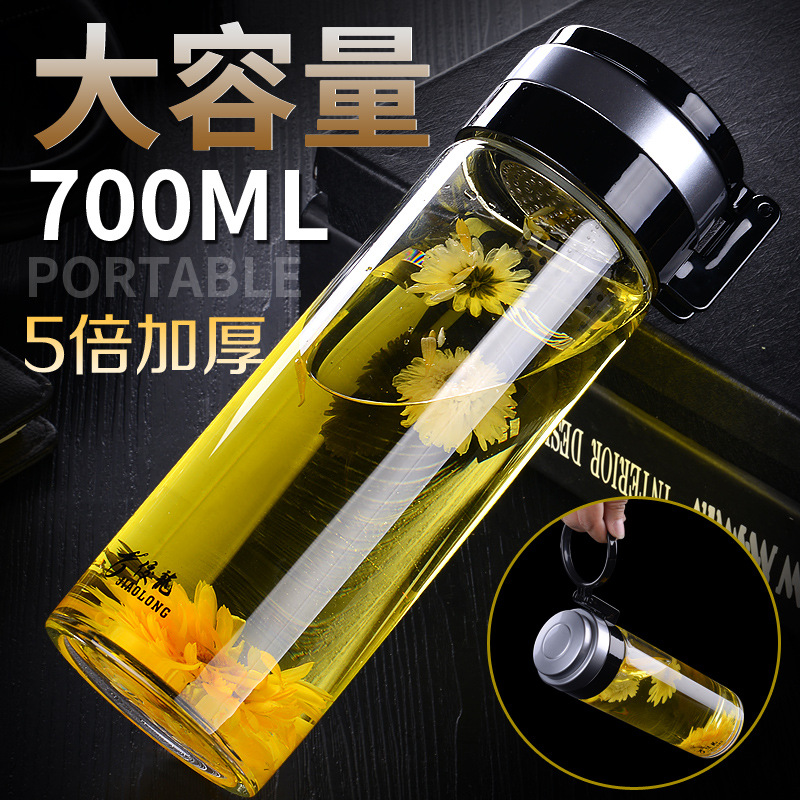 Large capacity cup heat resistant glass water cup portable mens water bottle large creative tea cup with filter 700ml