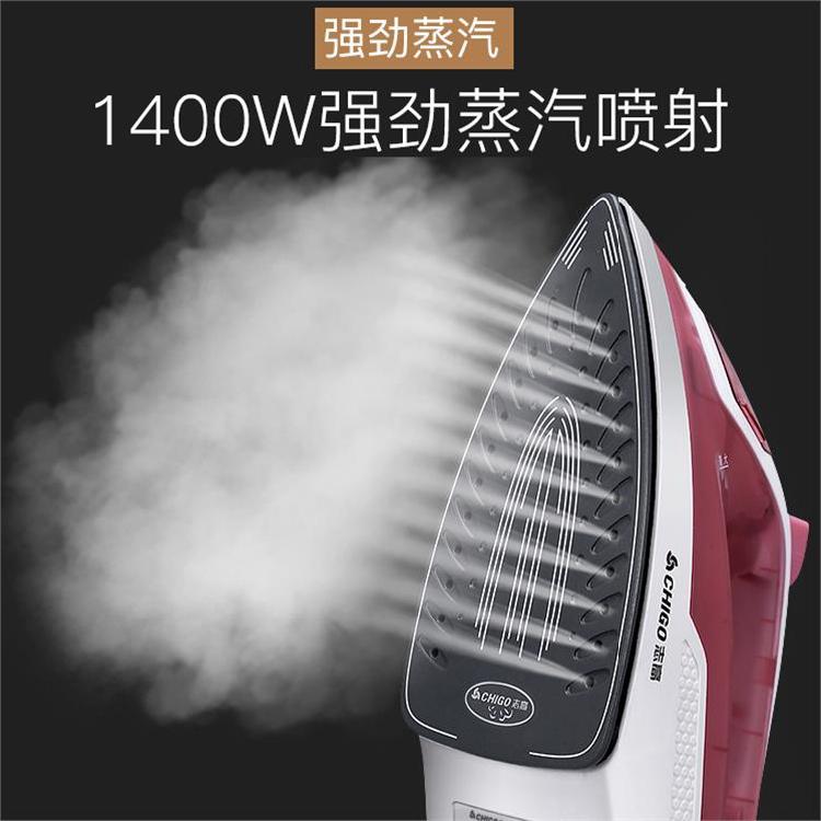 Electric iron iron iron household steam electric iron hand held ironing machine ironing clothes non Mini dormitory iron.