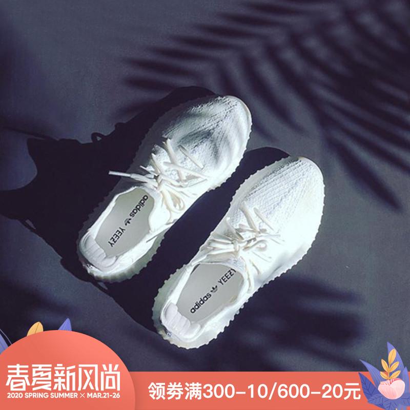 阿迪達斯Yeezy 350 V2白斑馬椰子黃油白冰激凌純白跑步鞋CP9366